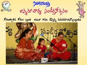 Annamacharya Sankeertana Utsavam 2005