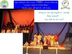 TASC - Deepavali 2003