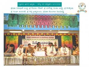Ugadi Hasya Kavi Sammelanam 2003