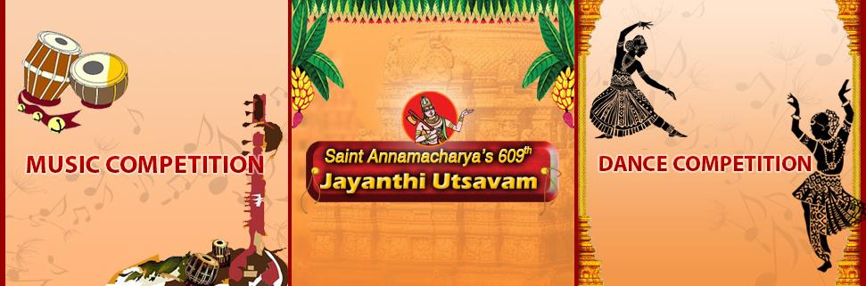 annamacharyas-609th-banner-new