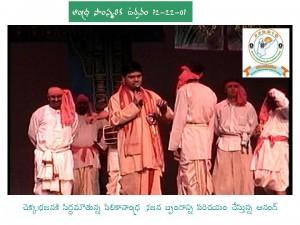 1st Andhra Cultural Festival 2001
