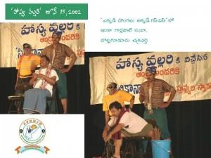 Hasya Vallari 2002
